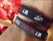 دستبند «یاحسین» برای وزیر اهل سنت عراق