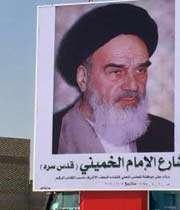 خیابان امام خمینی در نجف