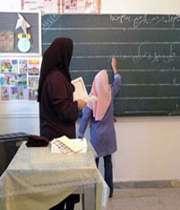 معلمان پر استرس بخوانند(2)