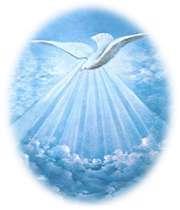 روح القدس