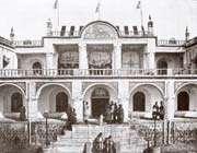 ایرانی ها از چه زمانی صاحب هتل شدند؟