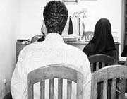 چگونه جرم ترک انفاق زوجه محقق می شود  ؟