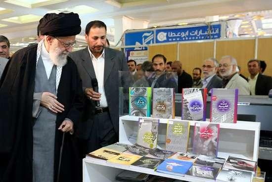 تذکرات رهبر انقلاب درباره نمایشگاه کتاب