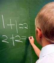 آموزش ریاضی، چند راهکار ساده