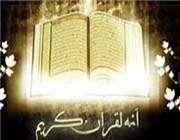 از قدیمی ترین معلم قرآن شهرستان قلعه گنج در جنوب استان کرمان تجلیل شد.