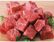 گوشت شترمرغ در آینه طب سنتی