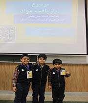 مصاحبه با دانش آموزان مدرسه آل طه، در دهمین جشنواره