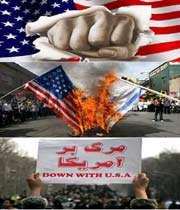 مرگ بر امریکا