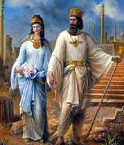 همسرگزینی در ایران باستان!
