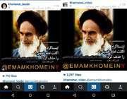اینستاگرام علیه امام خمینی(ره)!