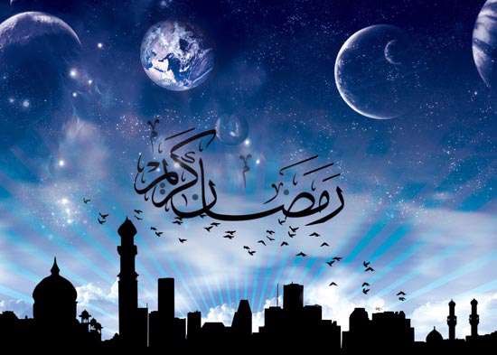 تأثیرات اجتماعی ماه رمضان