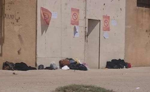 ورود چادری ها ممنوع