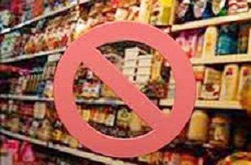 اسامی چند محصول غذایی غیرمجاز اعلام شد