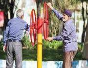 ورزش پارک