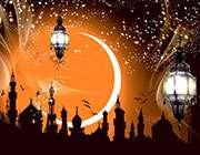 رمضان رحمتوں کا مہینہ ہے