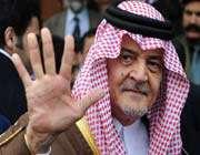 چرخش سیاست خارجی عربستان با مرگ سعود الفیضل