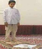 كدام قیام در نماز ركن محسوب میشود؟