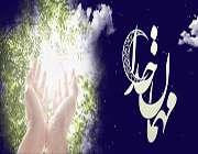 6فضیلت ویژه ماه رمضان!