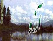 رابطه مرگ و آرزوها از نگاه امیرالمۆمنین (علیه السلام)!!