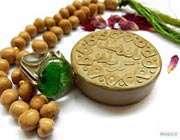 اگر در نماز، مُهر نمازگزار گم شود، وظیفه چیست؟