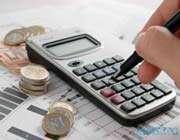 کار و سرمایه ، پس انداز ، پول