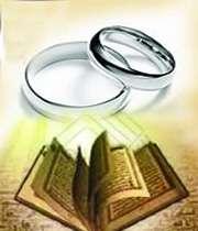 آیا برای ازدواج باید استخاره گرفت؟