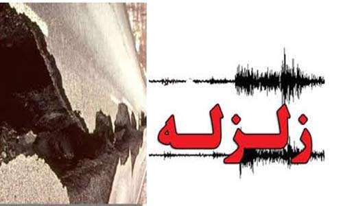 زلزله ی هفت ریشتری در راه است