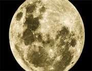 تا به حال نیمه تاریک ماه را دیده اید ؟!