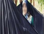 استفاده از چادر برای لایک بیشتر!!