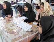 پژوهش سرای دانش آموزی امیر کبیر منطقه 3، تهران