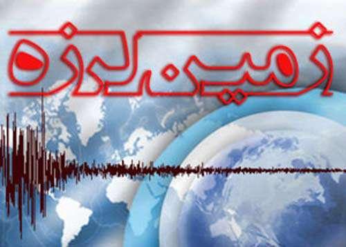وقوع زلزله در تهران شایعه یا حقیقت؟