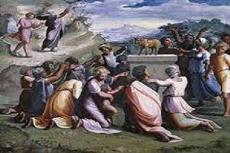 گوساله پرستان و سامری