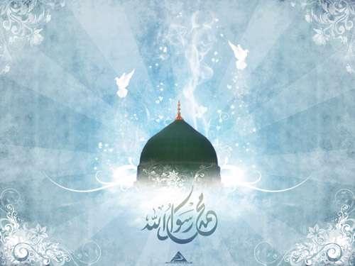 محمد صلی الله
