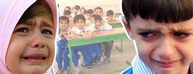 ترس-کودک-از-مدرسه