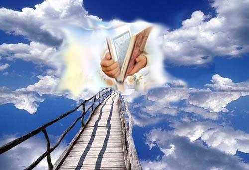 سعادت، قران ، خدا ، بهشت
