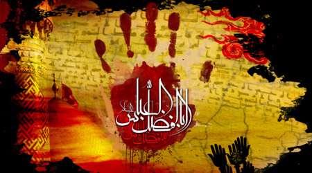 مدح قرآن در مقام عباس بن علی علیهماالسلام