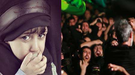 گریه برای امام حسین، اشک ، عزاداری