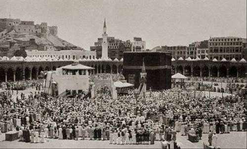 ممنوعیت اعزام زائران به حج در دوره پهلوی