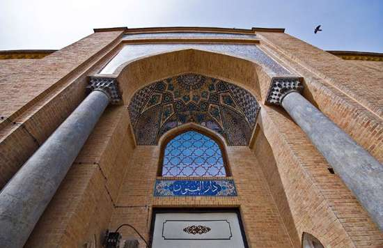 مدارس تاریخی ایران