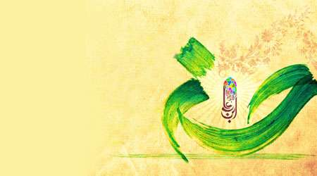 `*۩๑ داغ بی انتها ๑۩*´ویژه نامه شهادت امام حسن مجتبی علیه السلام