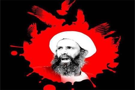 اولین واکنش رهبر به شهادت شیخ نمر