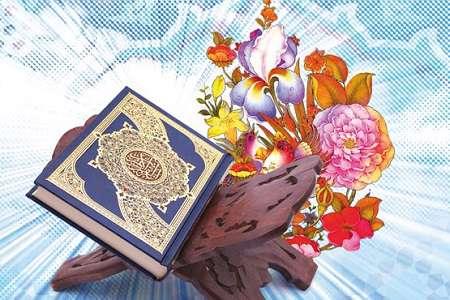 لطیفه های قرآنی