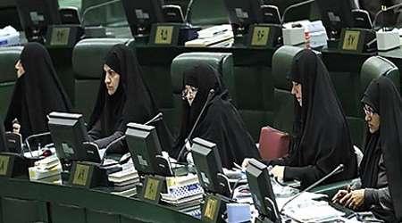 زنان نماینده مجلس