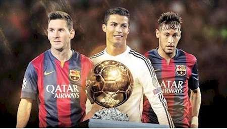 یک توپ ویژه و 3 مدعی