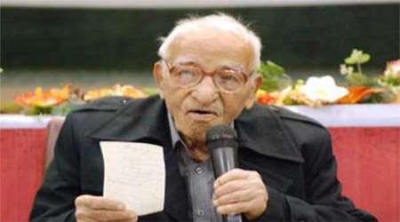 حداد کاشانی شاعر آئینی درگذشت