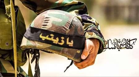 حمله ایرانی به مدافعان حرم؟!