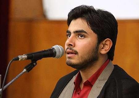 محمد تقی خان