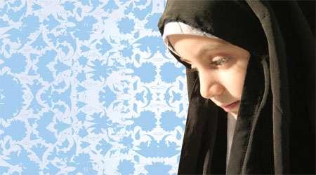حجاب قرآنی (از فرمایشات آیت الله صمدی آملی)
