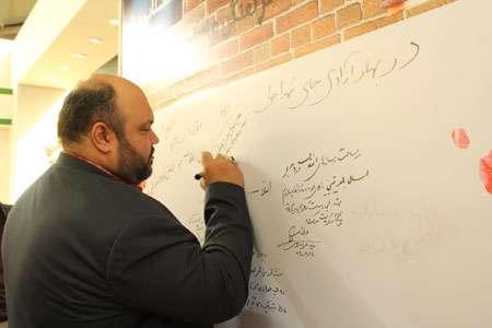 محمد صائبی