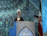 ayatollah kazem seddiqi